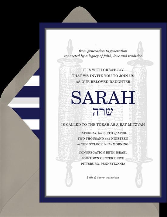 Formal Religious Bat Mitzvah Invitations